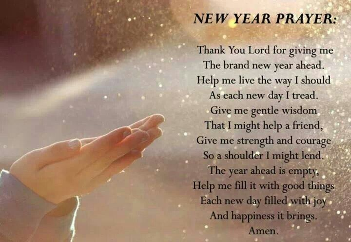 happy new year inspirational quotes pinterest