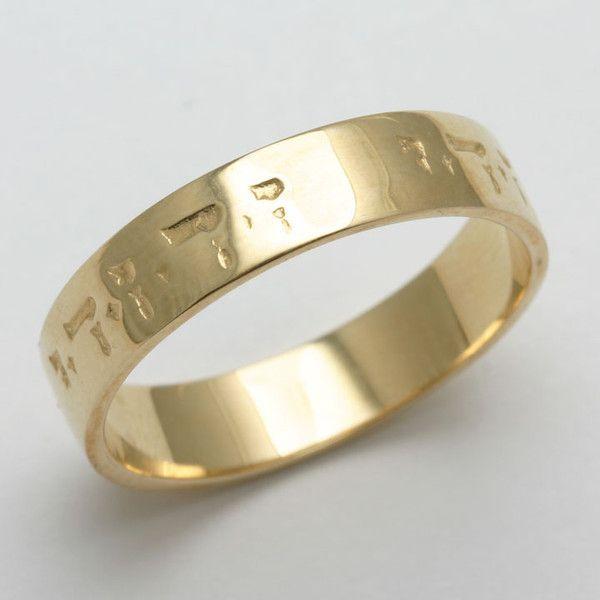 Jewish Weding Rings 021 - Jewish Weding Rings