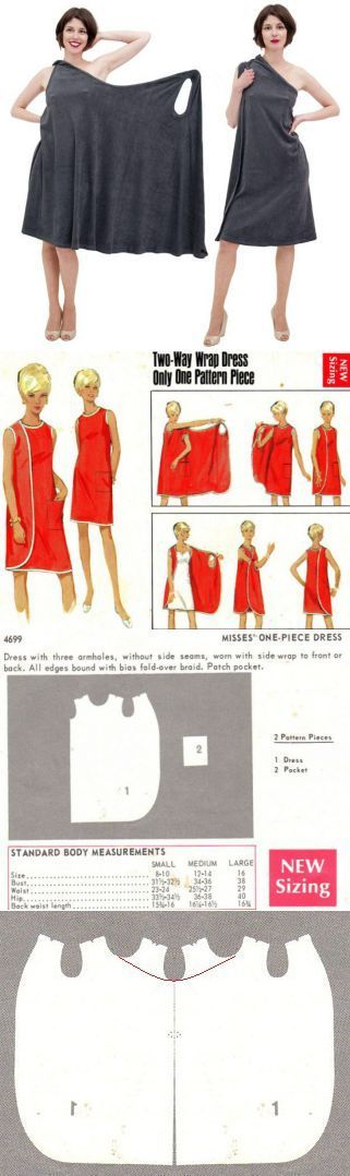 Выкройка халата с запахом и рукавами 48 размер