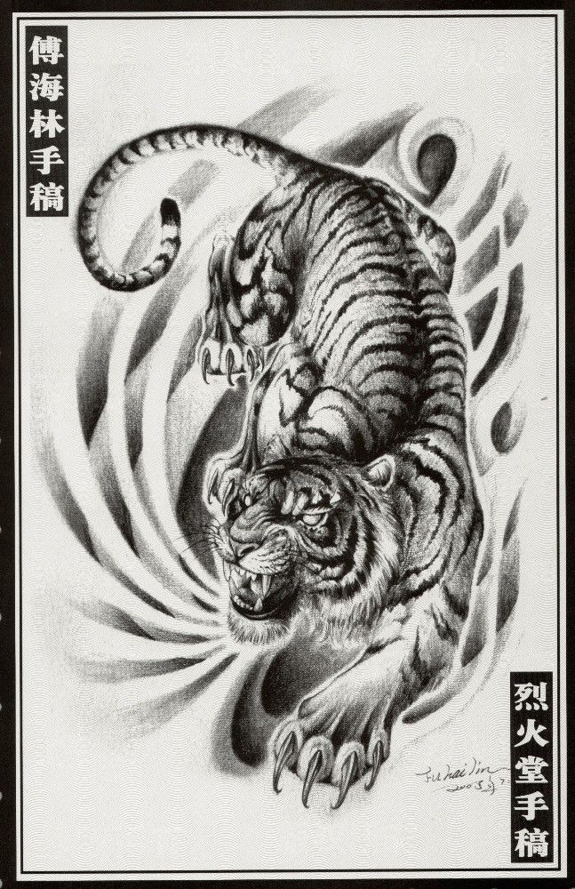tiger tattoo tattoo ideas pinterest. Black Bedroom Furniture Sets. Home Design Ideas