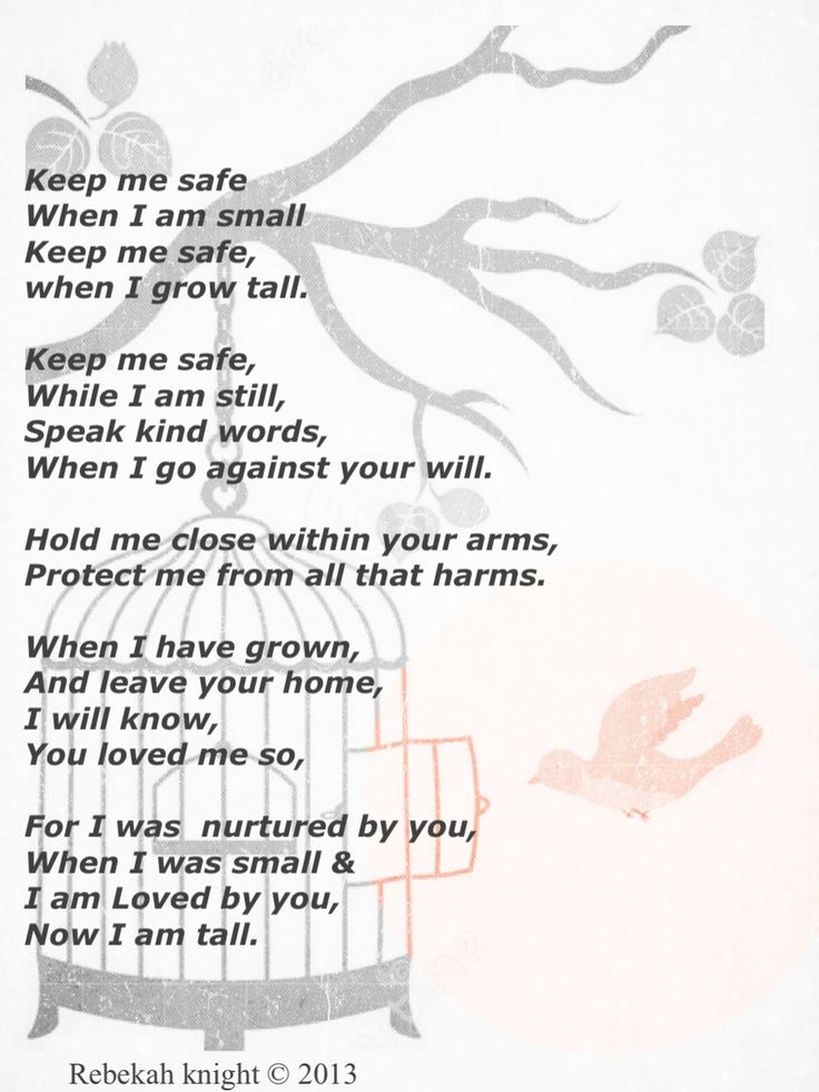 down poem