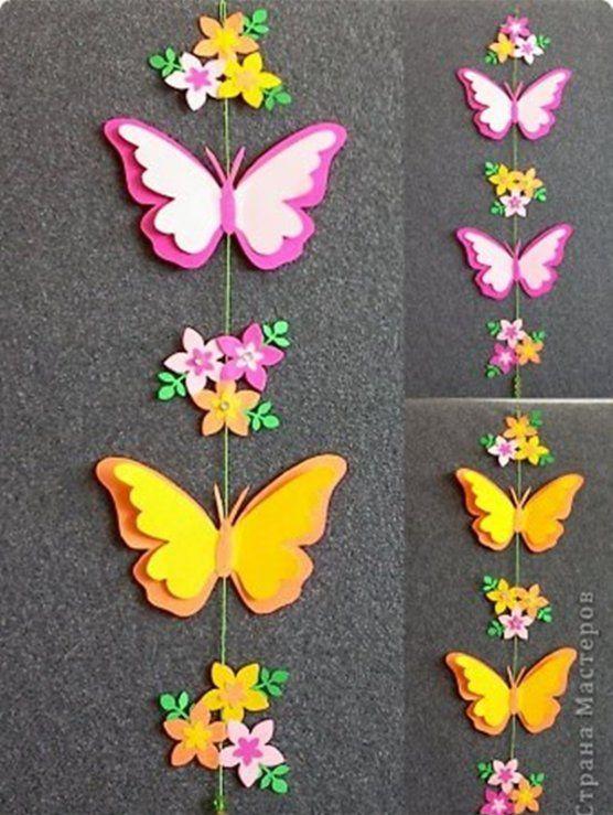Аппликация бабочка из фетра