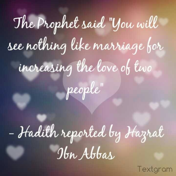 hadiths marriage process islam