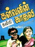 ponniyin selvan tamil book pdf download
