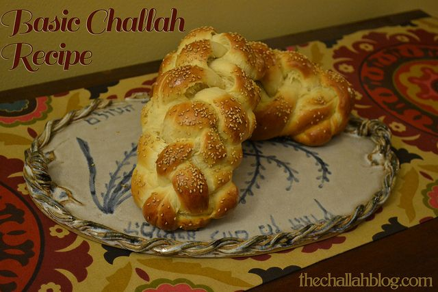 The Challah Blog: Basic Challah Recipe #1 - with honey