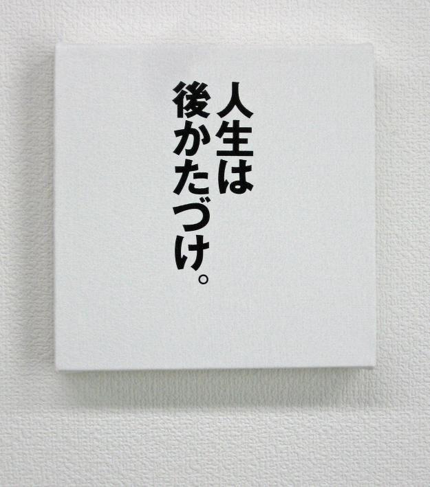 イチハラヒロコの画像 p1_19