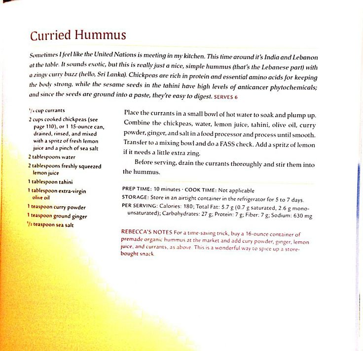 Curried Hummus | Olive the Brave Meals | Pinterest