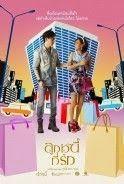 Con Nợ Đáng Yêu Phim Thái Lan - My Darling Debtor 2013