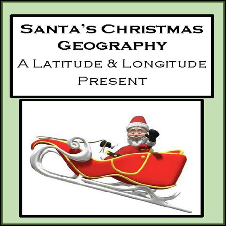 ... Christmas-themed names. Students plot the coordinates on the map