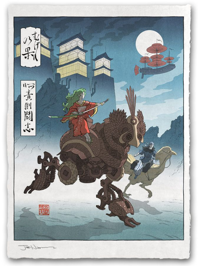 "Classic video game meets ukiyo-e: ""Flight of Fantasy"". Final Fantasy VI."