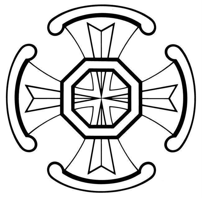 Celtic Cross 1513 Vector Clipart additionally 120 Detail John The Evangelist Eagle besides Cross Clipart Image 49650 besides Simple Celtic Cross Clip Art besides 3. on crosses