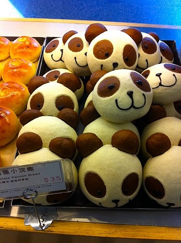 Panda bread. OMG, so cute, how to eat??? | Food | Pinterest