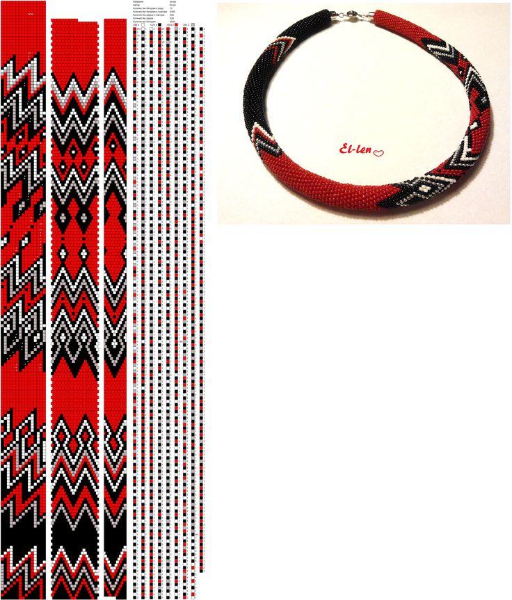 Красный жгут из бисера схема