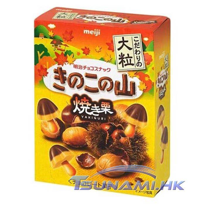 Meiji KINIKO NO YAMA Roasted Chestnut Cookies Yakiguri Chocolate