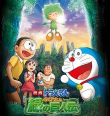 Phim Doraemon: Nôbita Và Truyền Thuyết Thần Rừng