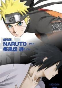 Phim Nhiệm Vụ Bí Mật – Naruto Shippuden