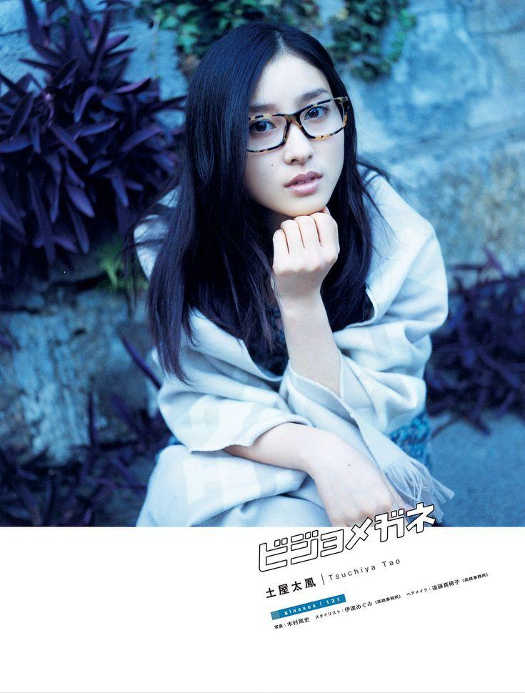 TAO (ファッションモデル)の画像 p1_37