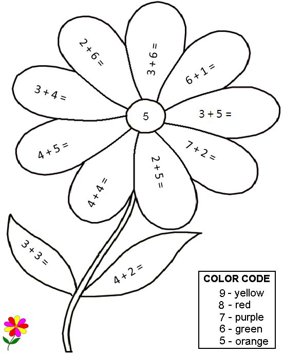 Coloring addition math worksheets - a-k-b.info