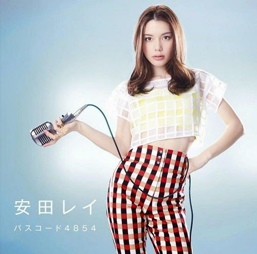 Rei Yasuda - Discografía [Jpop]   320   MEGA