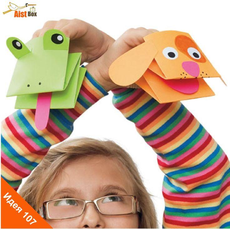 Поделки из бумаги для детей 5-6 лет своими руками для мальчиков