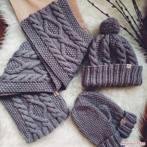 вязать комплект шапка шарф варежки