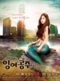 Nàng Tiên Cá | Hàn Quốc - HD