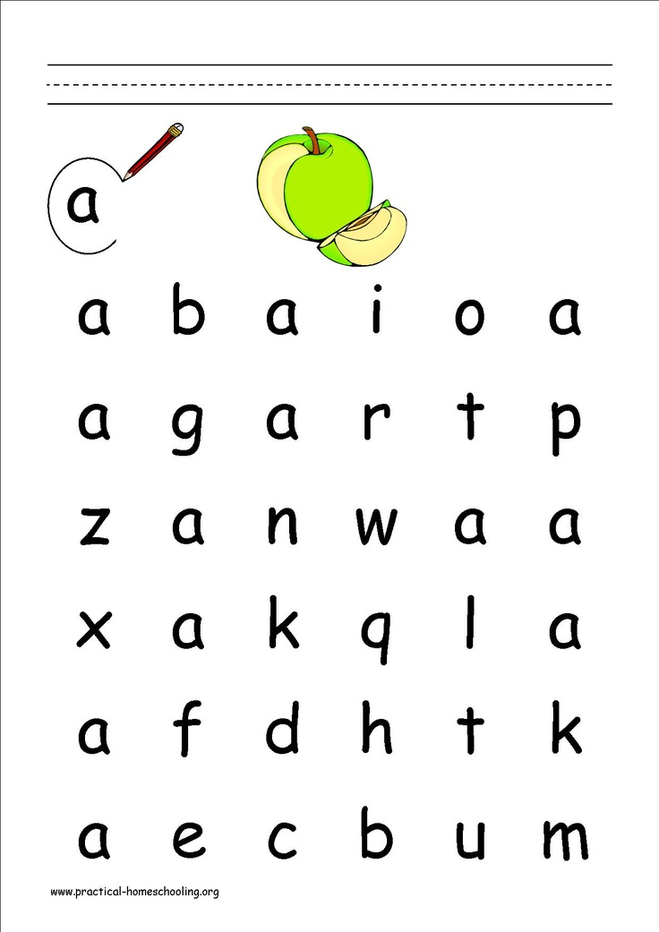Circle the letter - lowercase | Amazing Alphabet | Pinterest