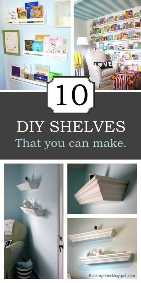 10 DIY Shelves that You Can Make (Knock-Off Wood) #shelves #diy