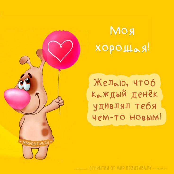 Поздравительная открытка с днем рождения по татарский
