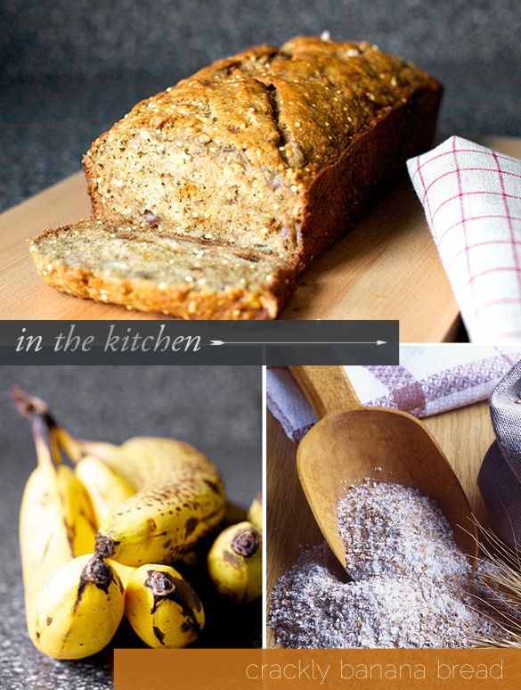CHICOLOGICAL - Welcome - IN THE KITCHEN Crackly Banana Bread