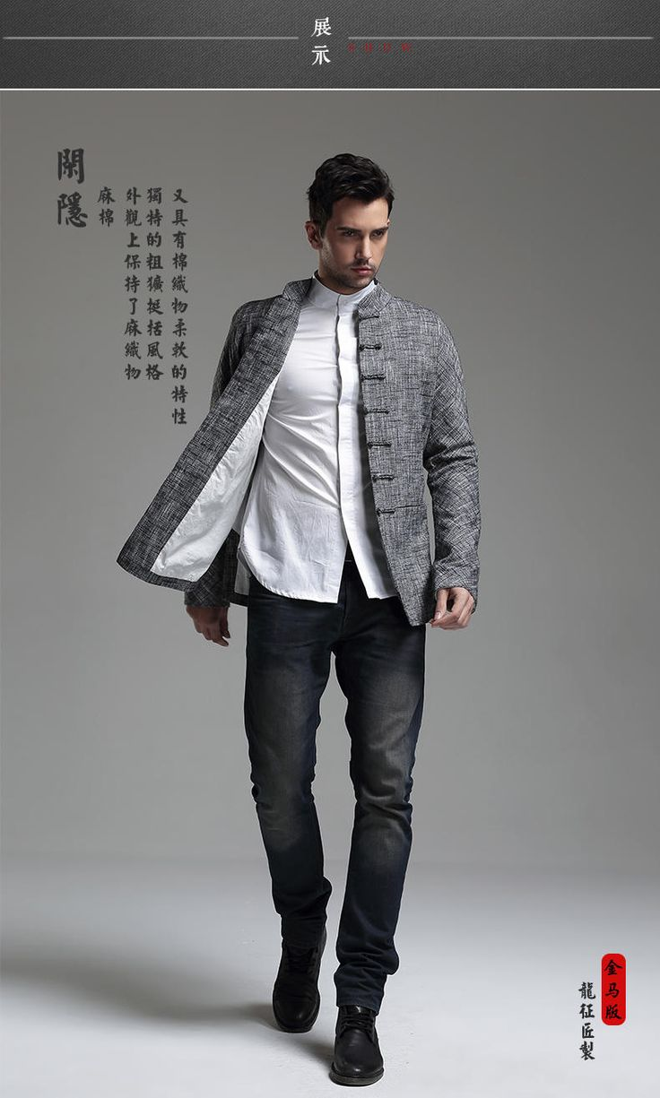 Grey modern chinese jacket for men only pinterest