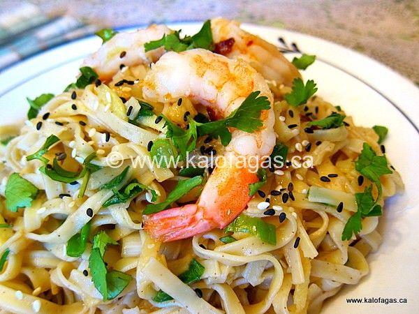 ginger scallion noodles | recipes | Pinterest