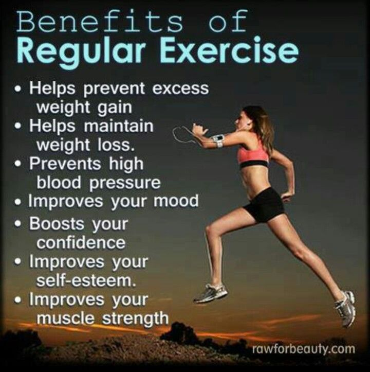 exercise benefit quotes