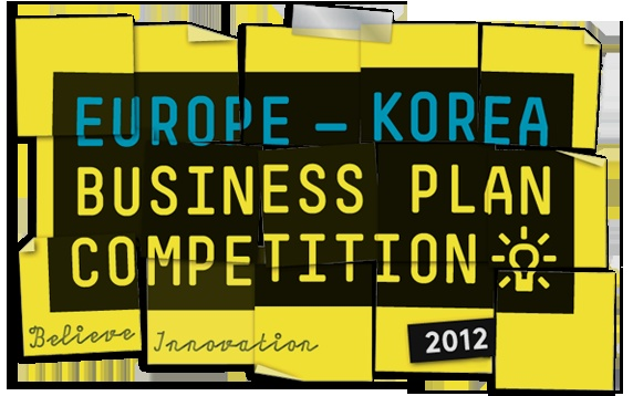 2018 Business Plan Competition