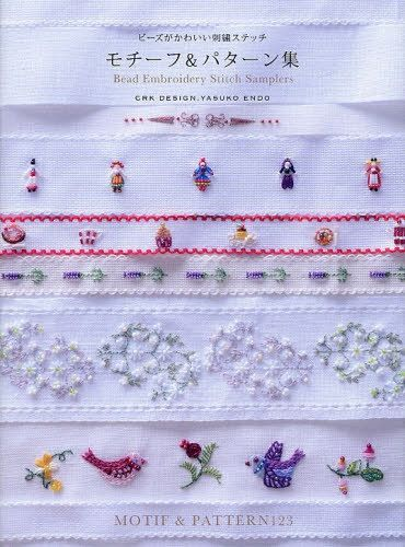 Bead Embroidery Stitch Samplers - Japanese Craft Book for Motif & Pattern 123 - CRK Design, Yasuko Endo - JapanLovelyCrafts