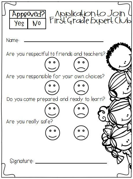 First grade beginning of the year homework