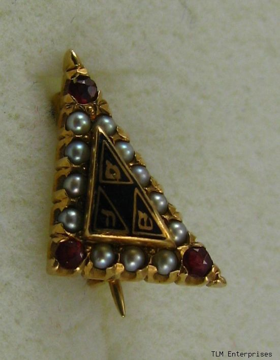 Old Acacia with Hebrew letters   Fraternity and Sorority Pins   Pinte ...