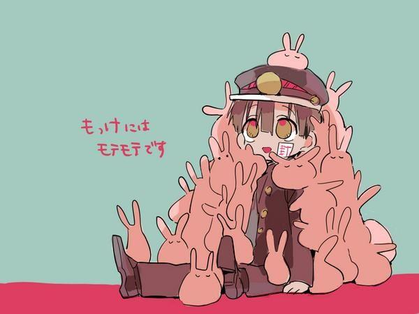 地縛少年花子くんの画像 p1_31
