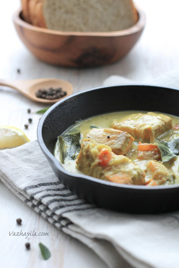 Kerala style fish stew with Salmon | Soups | Pinterest