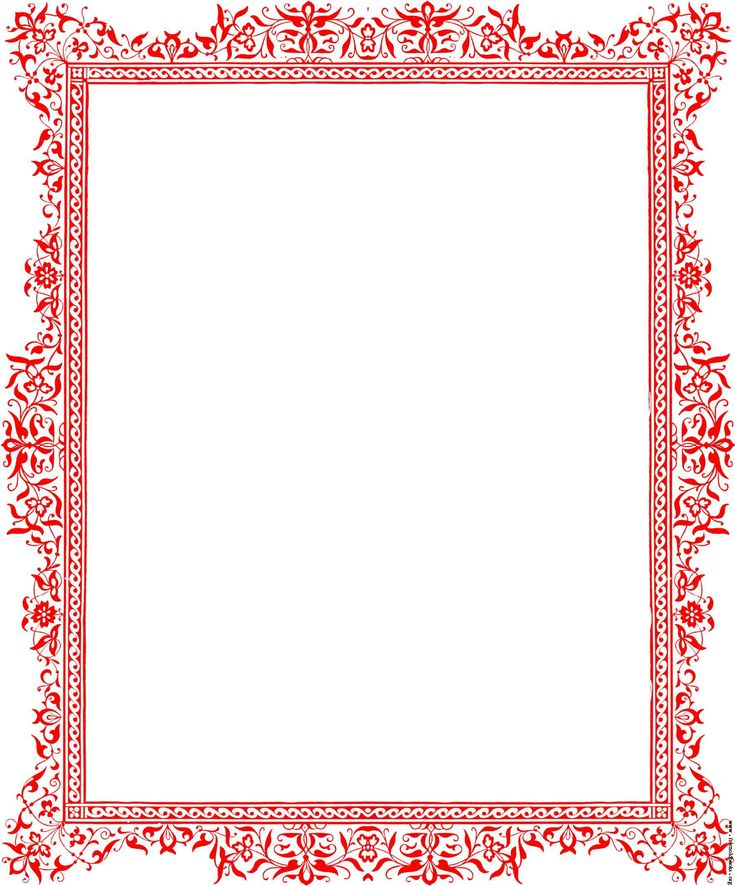 ... Borders | free borders for pages christmas borders for pages borders