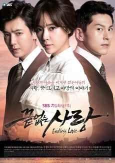 Phim Tình yêu bất tận | Hàn Quốc | 2014