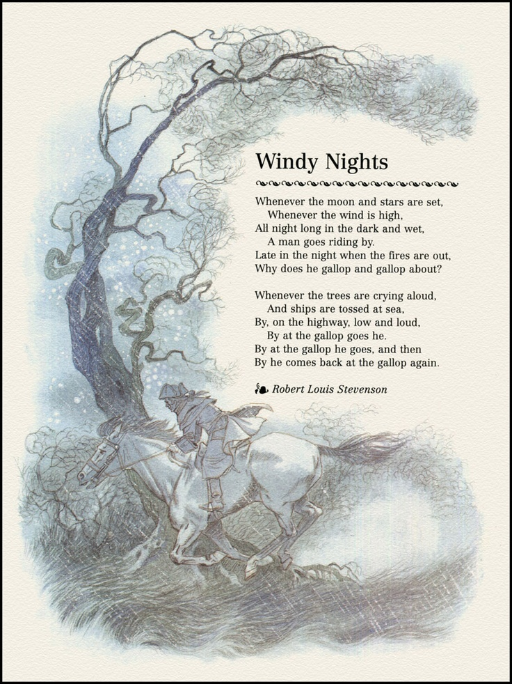 """Windy Nights"" by Robert Louis Stevenson, illustrated by Eric Kincaid"