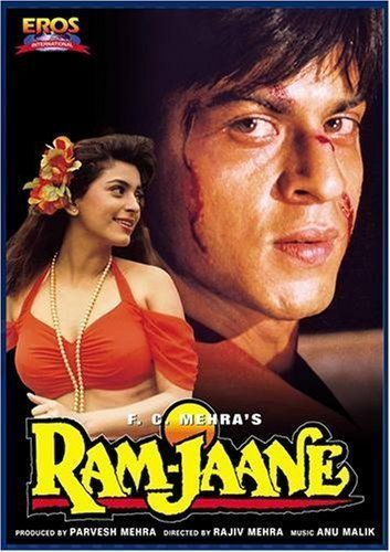 Ram Jaane 1995 Shahrukh Khan Hindi Movie Posters