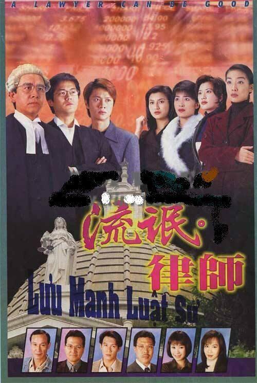 Luật Sư Lưu Manh - Trọn bộ