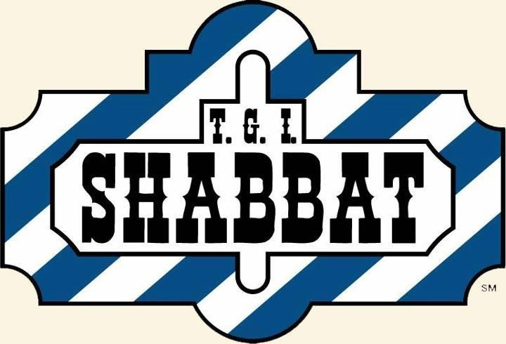 hillel rosh hashanah services