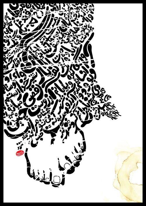 Persian Farsi Calligraphy Persian Miniatures Modern