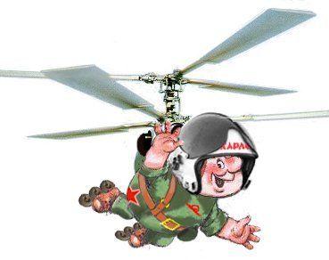 Открытки с днём вертолётчика 74
