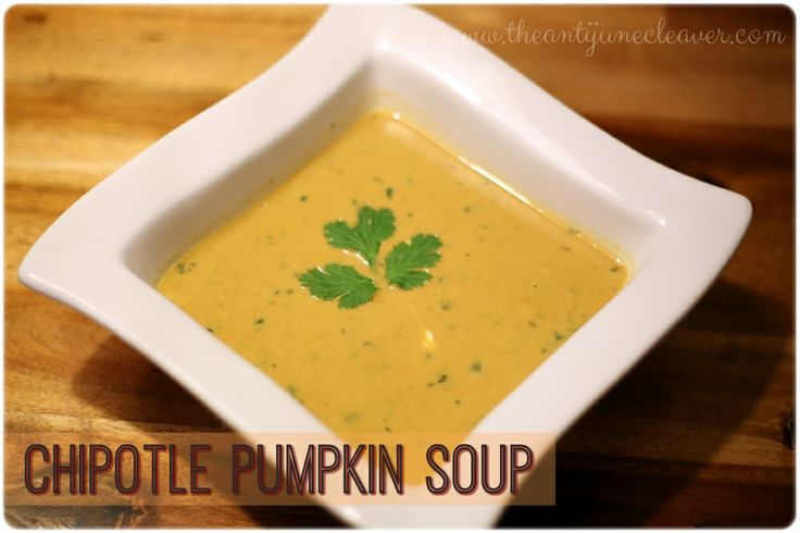 Chipotle Pumpkin Soup #Recipe #CartonSmart