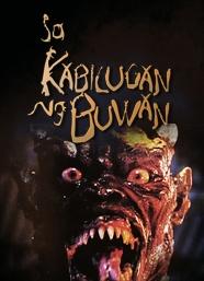 Sa kabilugan ng buwan (1997)