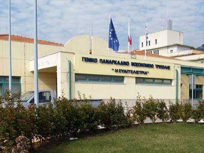 essay on greece economy